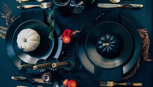 Consigli per organizzare la perfetta serata di Halloween